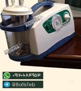 دستگاه حجامت برقی قیمت