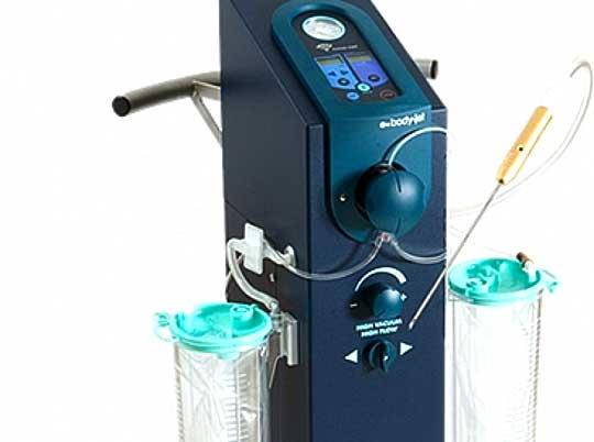 دستگاه ساکشن برای لاغری